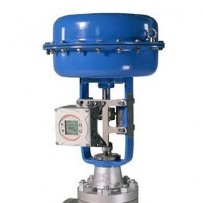 Neles™ cage-guided globe valve, series GB